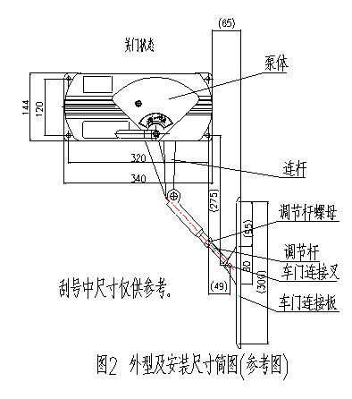 电路 电路图 电子 原理图 394_446